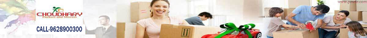 pmdir - Choudhary Packers and Movers Jabalpur