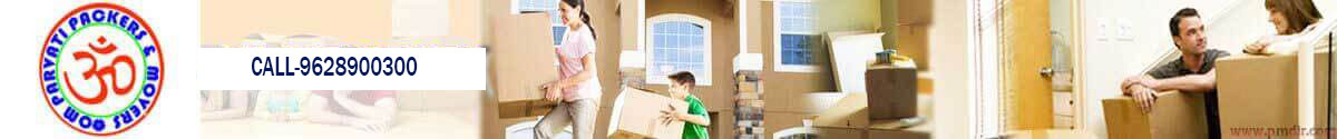 pmdir - Parvati Packers and Movers Kolhapur
