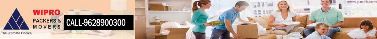 pmdir - Wipro Packers and Movers Ajmer
