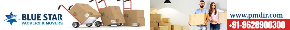 pmdir - Blue Star Packers & Movers Bengaluru