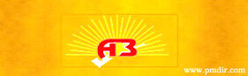 pmdir.com - Bagaria Agarwal Packer and Movers Pvt. Ltd. Bhopal