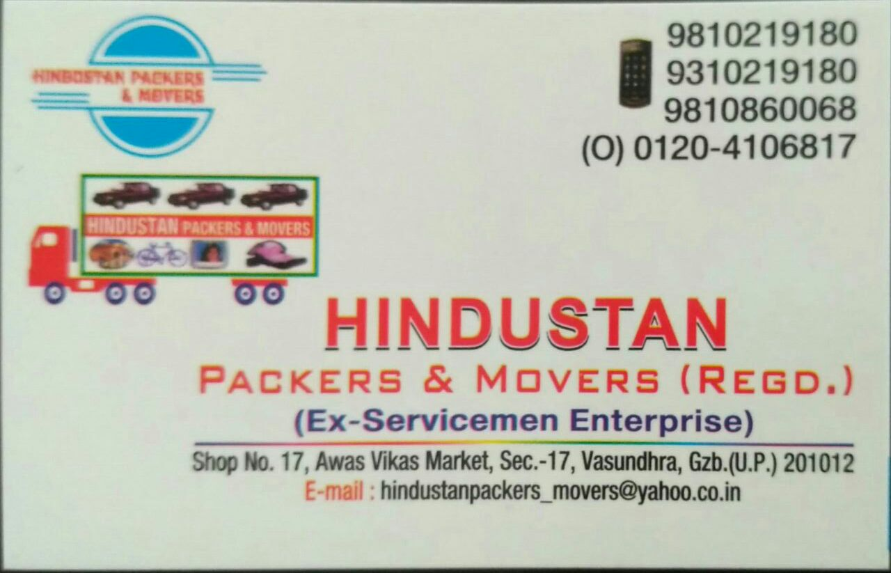 Hindustan Packers and Movers Noida