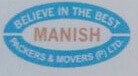 Manish Packers and Movers Pvt. Ltd. Jaipur