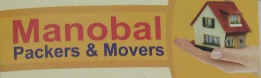 Manobal Packers and Movers Indore