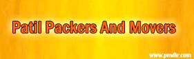 Patil Packers and Movers Belgaum