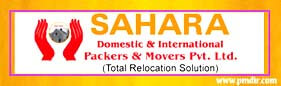 Sahara Domestic And International Packers And Movers Mysuru