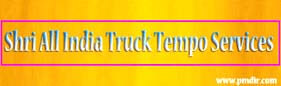 Shri All India Truck Tempo Services Ajmer